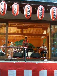 千駄ヶ谷盆踊りライブ_a0075684_2332682.jpg