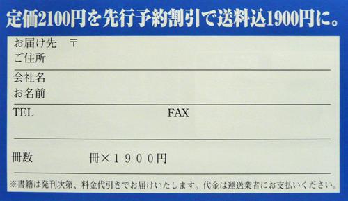 b0014003_11345227.jpg