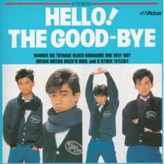 The Good-Bye 「HELLO!THE GOOD-BYE」(1984)_c0048418_018258.jpg