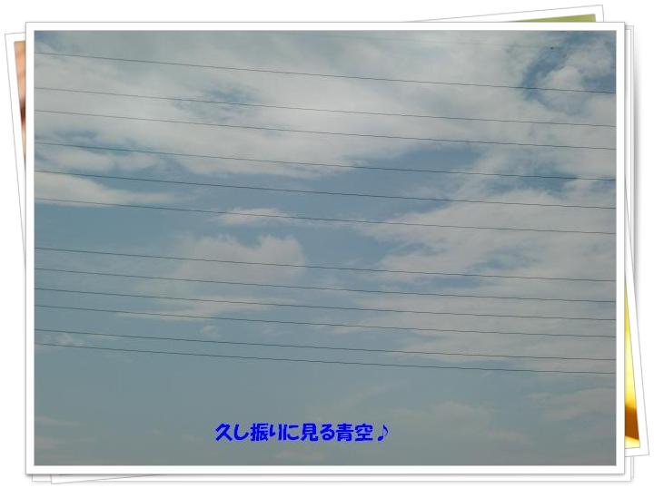 f0182121_11291948.jpg