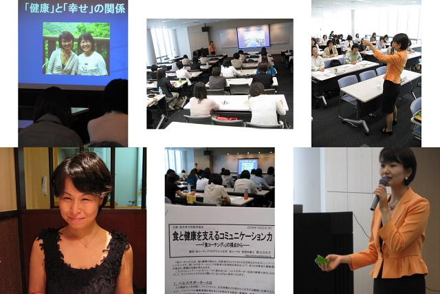 日本体操協会公認 一般体操指導員養成講習会に出席予定のみなさまへ_d0046025_219490.jpg
