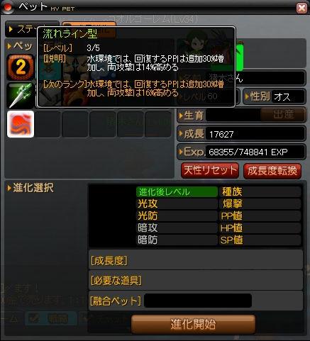b0185127_16584.jpg