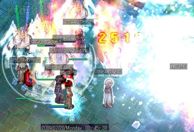 f0132029_0344728.jpg