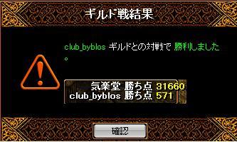f0152131_5212563.jpg