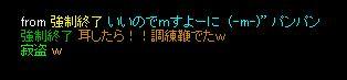 f0152131_5242792.jpg