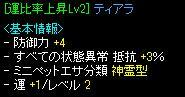 f0152131_5261269.jpg