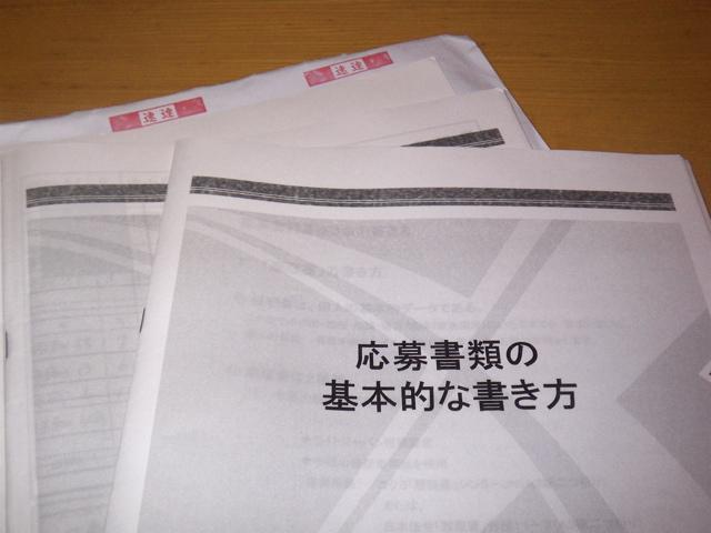 f0045433_23325566.jpg
