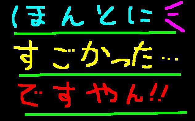 f0056935_1891535.jpg