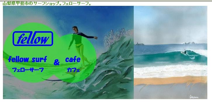 a0122038_10412469.jpg