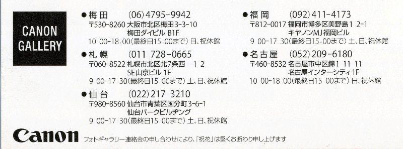 b0132059_21505162.jpg