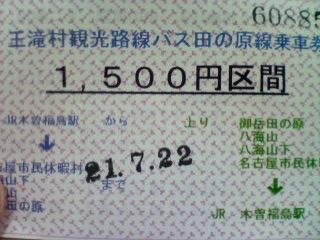 b0178466_1724397.jpg