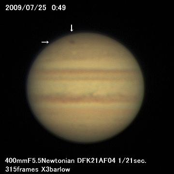 木星に小天体の衝突痕?_a0095470_123117.jpg