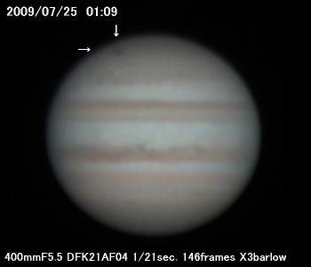 木星に小天体の衝突痕?_a0095470_12313686.jpg