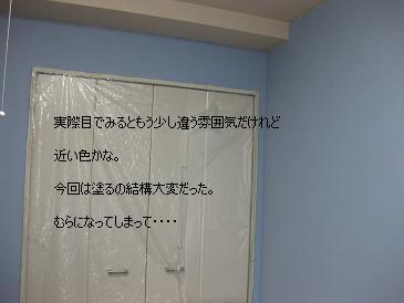 d0053873_10575243.jpg