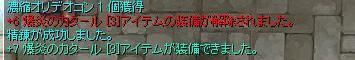 c0188279_1541814.jpg