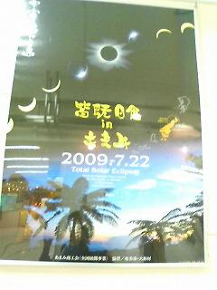 f0016981_1161025.jpg