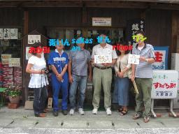 色紙授与式典参列_f0173884_1232587.jpg