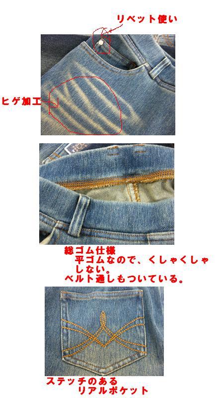f0110488_343531.jpg