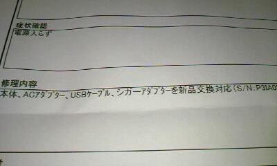 b0029694_15285914.jpg