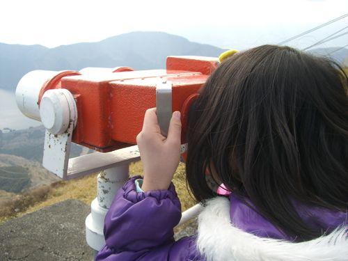 定額給付金で箱根へ  1_f0059796_2310993.jpg