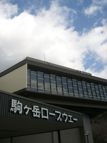 定額給付金で箱根へ  1_f0059796_238159.jpg