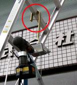 NB型 天ツール エアコン室外機吊上工具_b0065805_10164125.jpg