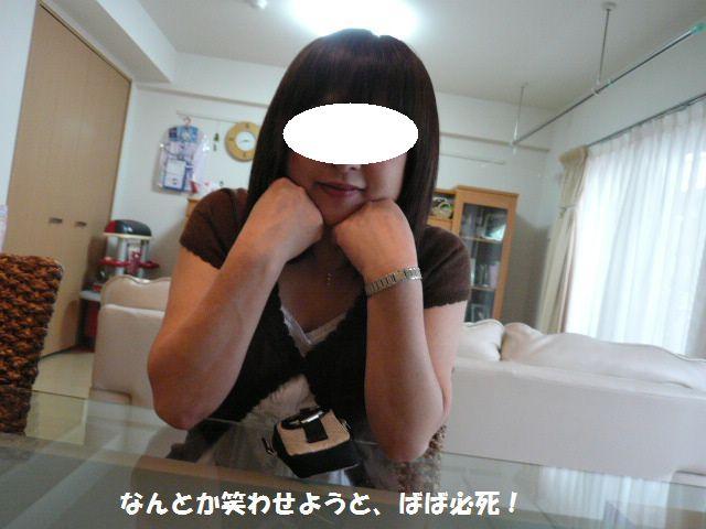 e0094407_18105532.jpg