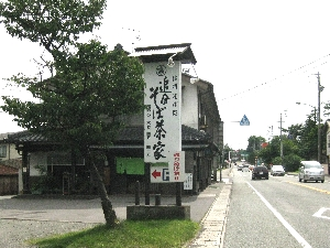軽井沢・追分そば茶屋_a0138609_10271772.jpg