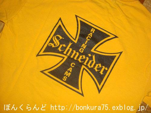 b0080809_95481.jpg
