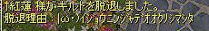 c0031810_23593377.jpg