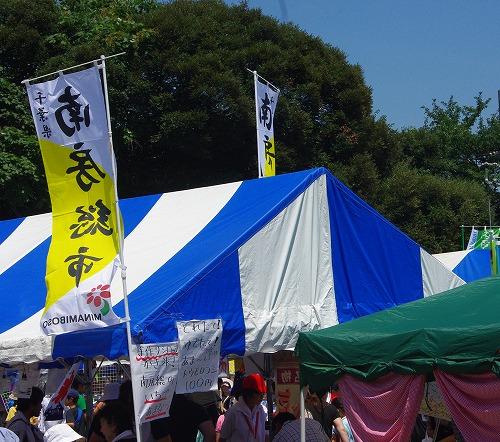 夏祭り_d0147812_15441655.jpg
