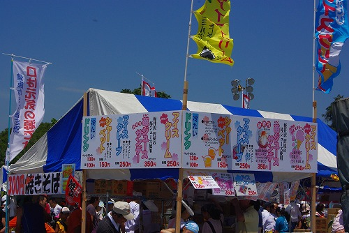 夏祭り_d0147812_15465125.jpg