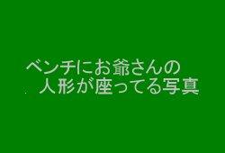 d0059113_1943323.jpg