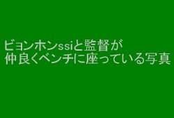 d0059113_1956213.jpg