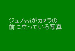 d0059113_20135817.jpg