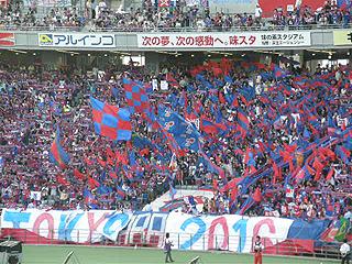 FC東京×サンフレッチェ広島 J1第19節_c0025217_2224442.jpg