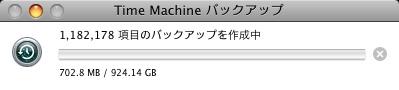 内蔵HDD交換_a0070518_1212932.jpg