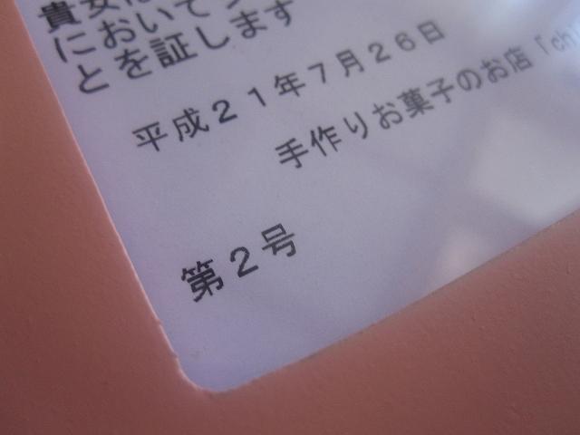 b0087822_1554144.jpg