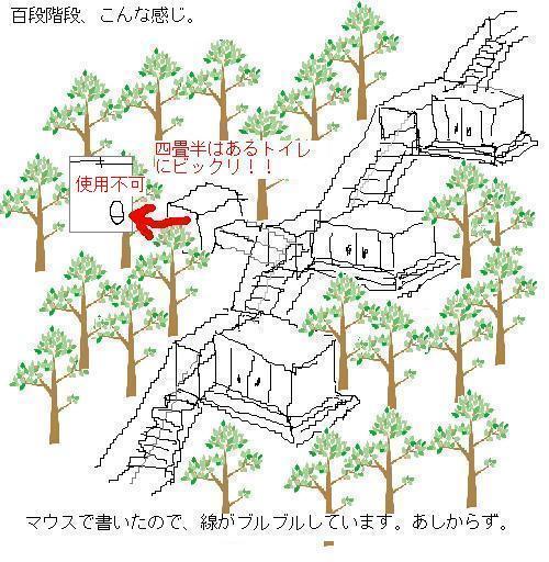 『辻村寿三郎×百段階段展』_f0046622_113343.jpg