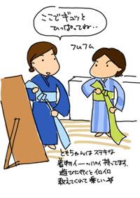 お江戸な屋形船パーティー_c0161724_00219.jpg