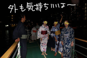お江戸な屋形船パーティー_c0161724_23221810.jpg