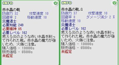 d0136725_1053513.jpg
