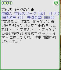 d0136725_10562487.jpg