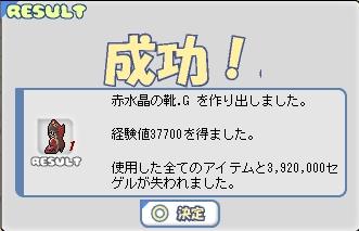 d0136725_116323.jpg