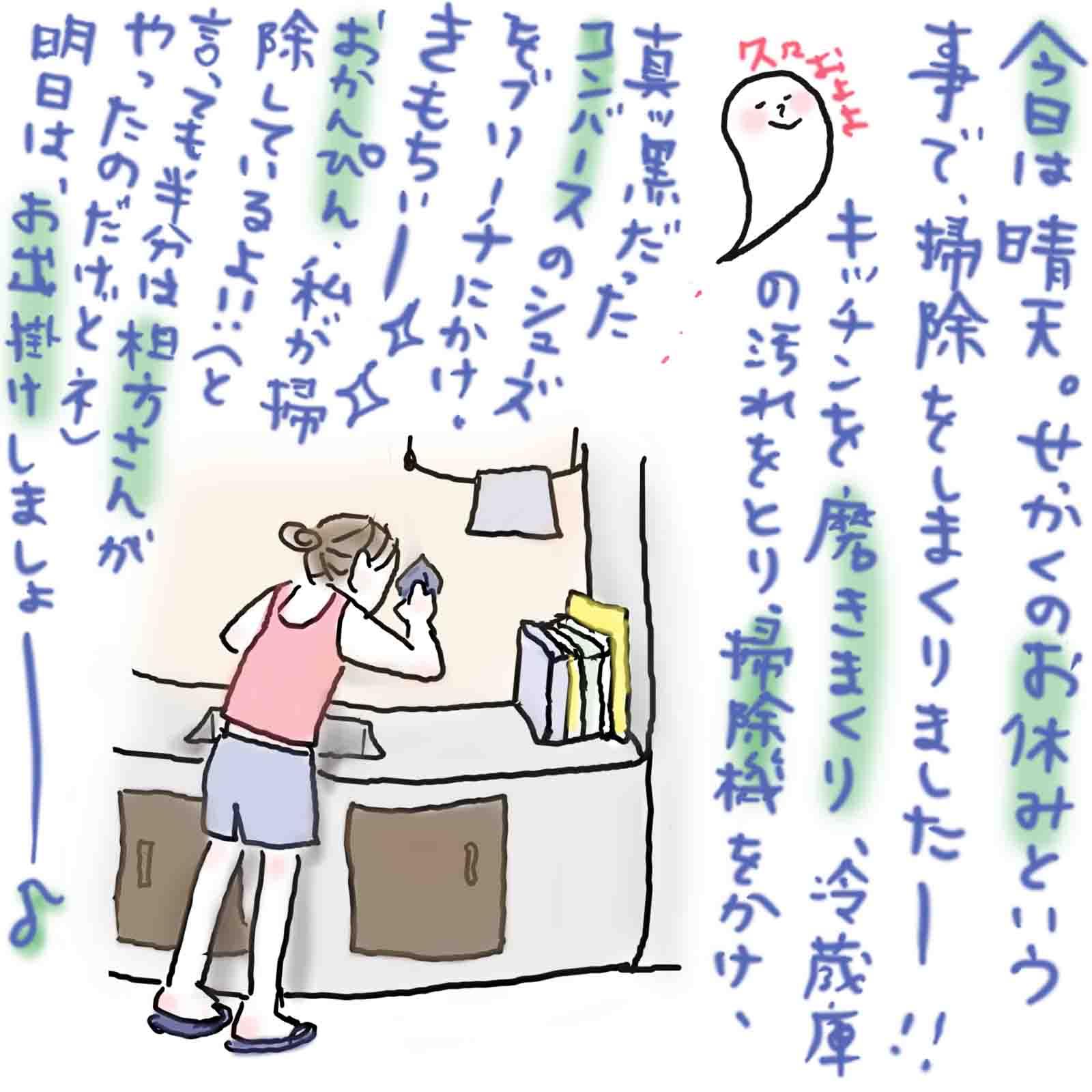 b0129430_523358.jpg
