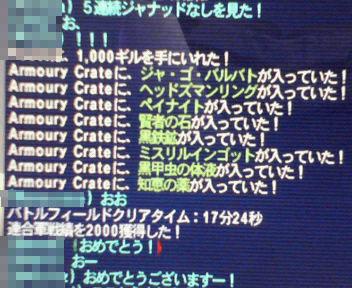 d0026131_2011161.jpg