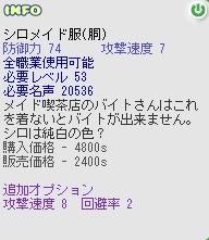 c0051934_16523039.jpg