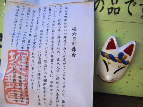 若一王子神社例大祭・宵祭り_b0140235_115274.jpg