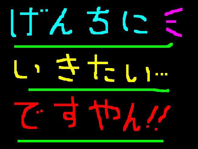 f0056935_11415385.jpg