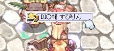d0015638_2103100.jpg